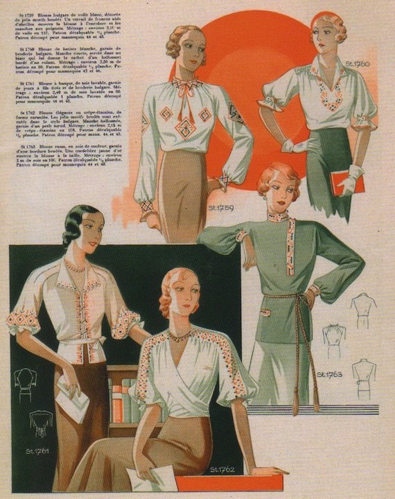 The Bulgarian style blouse, 1933.