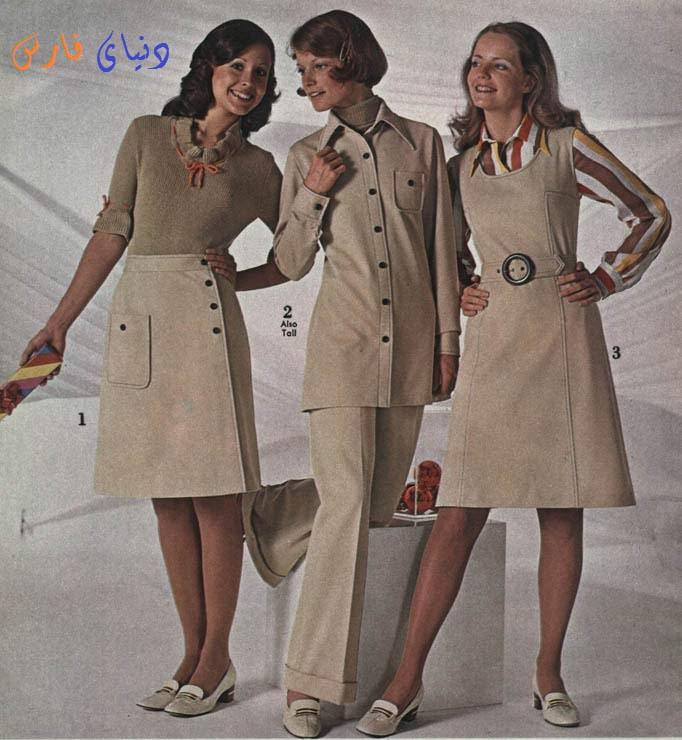 Suitable office wear in the 1970s_1972_womens_beige_outfits